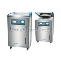 上海申安滅菌器/蒸汽內排智能型滅菌器/40立升立式滅菌器LDZM-40KCS