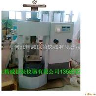 3000KN液壓混凝土壓力試驗機 300噸數顯混凝土壓力試驗機