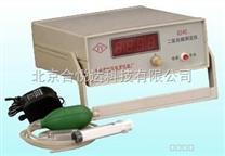 二氧化碳测定仪/检测仪