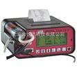 經濟型煙氣分析儀/煙氣檢測儀