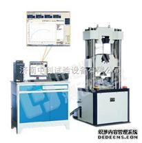 高品質【鋼絞線拉力試驗機、鋼絞線鬆弛試驗機、電液式萬能試驗機】質量可靠