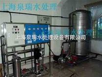 上海電鍍純水betway必威手機版官網