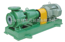 IHF型衬氟塑料硝 酸泵/盐 酸泵/耐酸泵