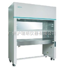 BCM-1000A生物洁净工作台/苏州安泰BCM-1000A垂直送风工作台