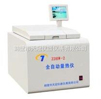 全自動漢字量熱儀_測量發熱量