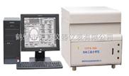 工业分析仪_全自动工业分析仪_鹤壁天冠仪器_元素分析仪器