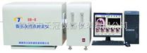 灰分測定儀_灰熔融性測定儀_灰熔點測定儀生產廠家