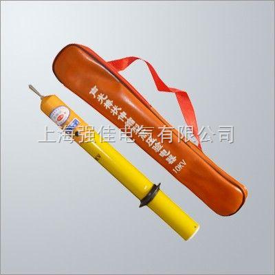 GDY-II型500KV交流高压声光验电器