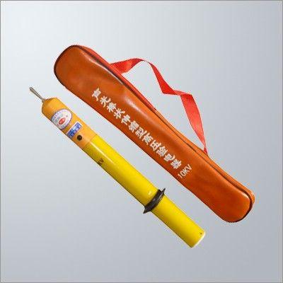 上海YDQ-II-10KV交流高压声光验电器