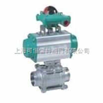 進口氣動三片式焊接球閥-工作原理-性能-應用-價格