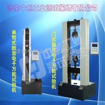 全自動壓力測試機,數顯電子壓力試驗機,電子壓力機廠家