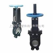進口刀型閘閥-工作原理-性能-應用-價格