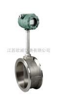 高壓蒸汽流量計_蒸汽流量計價格