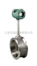 機械式蒸汽流量計_蒸汽流量計價格