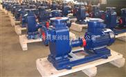 ZXP型不锈钢耐腐蚀自吸泵/自吸离心式水泵