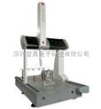 超高精度三坐标测量机Leitz Reference Xi三次元设备