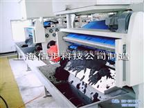 排渣污泥带式脱水机/SHXB污泥带式脱水机/纺织污泥带式脱水机