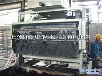 药汁残渣带式压滤机/植物残渣带式压滤机/织毛式滤带脱水机