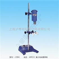 上海慧明、上海標本、上海索映強力電動攪拌器JB90-D/廠家直銷/價格優惠