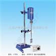 上海標本強力電動攪拌機JB300-D/廠家直銷/價格優惠
