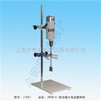 恒功強力電動攪拌器JB90-H/醫療、化工專用電動攪拌機JB90-H