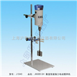 上海廠家生產數顯式恒速電動攪拌機JB300-SH/數顯電動攪拌器JB300-SH