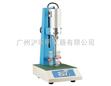 XHF-D高速分散機(內切式勻漿機)、 寧波新芝XHF-D攪拌機、乳化機、破碎機