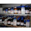 钯碳加氢催化剂