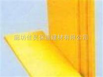 供應河北高密度岩棉條廠家/價格/用途