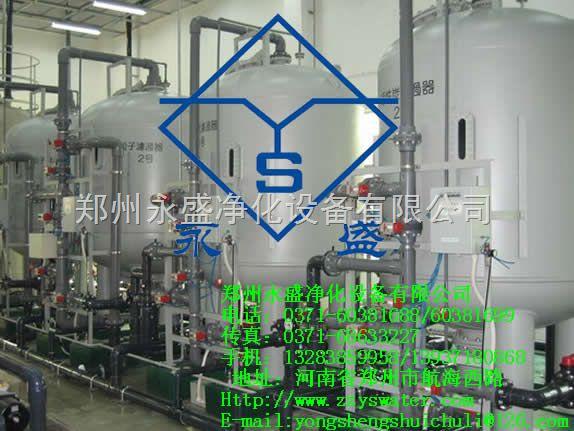 桶装纯净水生产线,水厂QS认证车间,无菌灌装车间400 688 3371