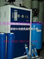 30L/h小型純水機