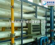 上海化工行業純水betway必威手機版官網