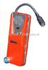TIF8800A可燃气体泄漏检测仪
