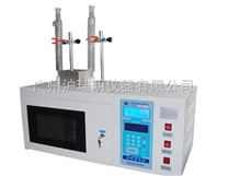 Scientz-IIDM 微波光波超聲波萃取儀 、 寧波新芝