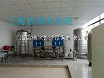 上海工業純水betway必威手機版官網