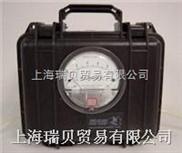 高效过滤器验证测试--上海瑞贝贸易