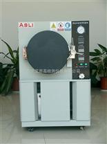 蒸汽老化壓力鍋 老化試驗箱