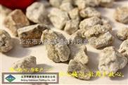邯郸麦饭石滤料,麦饭石价格,麦饭石,麦饭石厂家