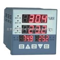 高溫環境專用繼電器輸出溫濕度控製