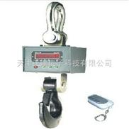 电子吊秤,直视电子吊秤,1吨直视电子吊秤,2吨直视电子吊秤