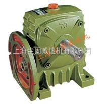 WPA70蜗轮减速机