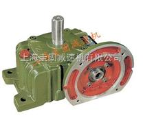 WPA100蜗轮减速机