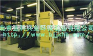 放电加工机集中式油雾净化器