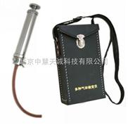 多種氣體檢測器 型號:ZH8850