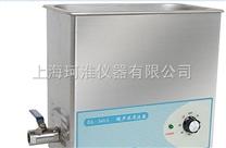 DL-180A/DL-360A/DL-380A智能超聲波清洗器