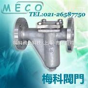 LPG/UG-U型過濾器