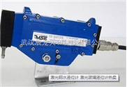 MSE-GL30-激光鋼水液位計 激光玻璃液位計熱賣
