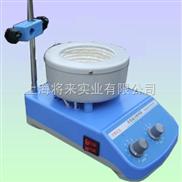ZNCL-TS智能數顯磁力(電熱套)攪拌器價格