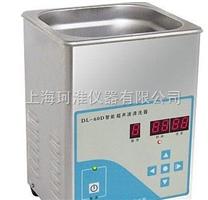 超聲波清洗機DL-60D/DL-120D/DL-180D