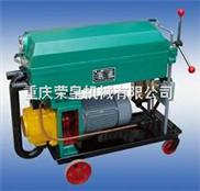 新型板框壓力式濾油機